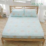 DUYAN《天空花園(藍綠)》單人二件式精梳純棉床包組