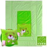【彩舍家居】頑皮熊兩用立體動物抱枕涼被(綠)