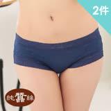 岱妮蠶絲 - (JA0019K)典雅小緹花無痕平口低腰女內褲(深藍)
