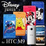 迪士尼 Disney 授權正版 HTC One M9 手帳式磁力支架筆記本皮套