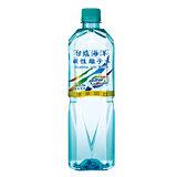 【台鹽】海洋鹼性離子水2箱(850ml/瓶,20瓶/箱)