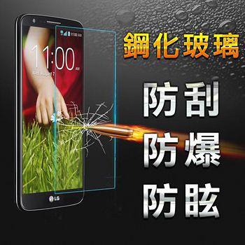 YANG YI揚邑 LG G2 防爆防刮防眩弧邊 9H鋼化玻璃保護貼 D802