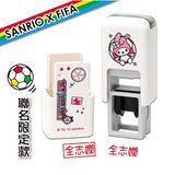 【Melody美樂蒂】SanrioXFIFA世足賽-事務迴墨印章