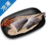 產銷活凍七星鱸魚尾排 300G/包