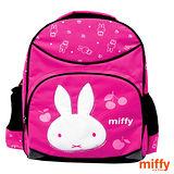 【Miffy 米飛】雙層護脊書背包