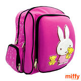 【Miffy 米飛】EVA護脊雙層書背包