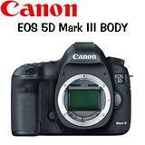 CANON EOS 5D MARK III BODY 單機身(中文平輸)-送128G U3卡+雙副電+相機包+ LENSPEN拭鏡筆+防潮箱+減壓背帶+吹球清潔組+保護貼