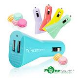 [福利品] Fonestuff瘋金剛 5V/3.1A雙USB車用充電器