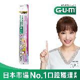 GUM牙周護理牙刷 (超彈力極細毛 - 小頭極軟毛) #318US