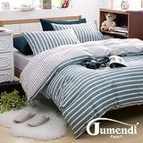 【法國Jumendi-雅爵樂章】台灣製加大四件式特級純棉床包被套組