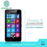NILLKIN Microsoft Lumia 640 XL LTE Amazing H 防爆鋼化玻璃貼 (含超清鏡頭貼)