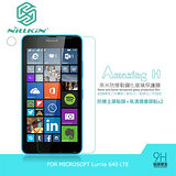 NILLKIN Microsoft Lumia 640 LTE Amazing H 防爆鋼化玻璃貼 (含超清鏡頭貼)