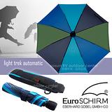 【德國 EuroSCHIRM】全世界最強的雨傘!!! LIGHT TREK AUTOMATIC 高彈性抗鏽自動傘/折疊傘/戶外風暴傘/晴雨傘/ 3032-CW1 藍/綠