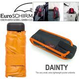 【德國 EuroSCHIRM】全世界最強的雨傘!!! DAINTY 抗UV輕便口袋傘/戶外風暴傘.玻璃纖維折疊傘(UPF50+)/輕巧迷你晴雨傘/橘 1028-OOR