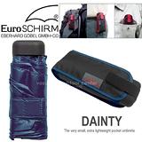 【德國 EuroSCHIRM】全世界最強的雨傘!!! DAINTY 抗UV輕便口袋傘/戶外風暴傘.玻璃纖維折疊傘(UPF50+)/輕巧迷你晴雨傘/深藍 1028-ONA