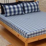 LITA麗塔 藍格 單人兩件式床包枕套組