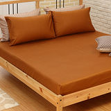 LITA麗塔(咖啡色)40支精梳棉單人二件式床包枕套組