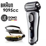 【德國百靈BRAUN】9系列音波電鬍刀9095cc-送DOMO帕尼尼機