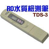 TDS-3 TDS3 水質檢測筆 測水筆 水質檢測儀