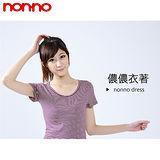 NON-NO 條紋短袖可拆式bra(F)-4色