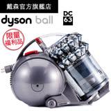 [送床墊吸頭] dyson DC63 圓筒式吸塵器銀藍色 [極限量福利品]