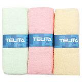 TELITA精選素色毛巾3入