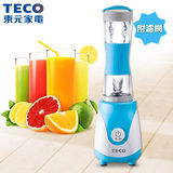 TECO東元 龍捲風隨行杯果汁機(海洋藍)(有濾網) XF0602CFB