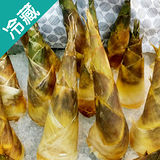 台灣綠竹筍3支(180g±10%/支)
