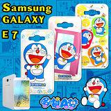 哆啦A夢★小叮噹 正版授權 三星 Samsung GALAXY E7 歡樂世界彩繪手機軟殼 背蓋