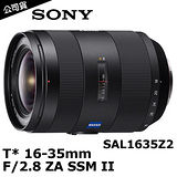 SONY 16-35mm F2.8ZA SSM II (公司貨)
