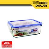 鍋寶微波耐熱玻璃保鮮盒900ML-BVC-0901