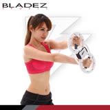 【BLADEZ】「臂熱」 全新二代可調阻力-女性4磅