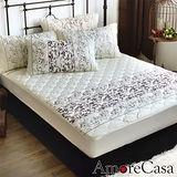 【AmoreCasa】粉珠光采 加大防潑水防蹣抗菌兩用床包型保潔墊(羅蘭紫)