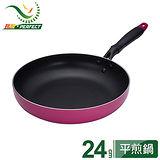 《PERFECT‧理想》品味日式不沾平煎鍋-24cm