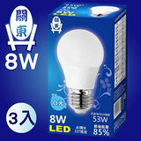【關東】LED高亮度廣角燈泡-8W(白) 3入