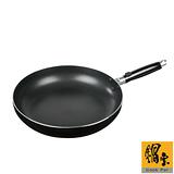 鍋寶歐式平底不沾鍋26CM(黑)-FP-0260