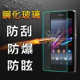 【YANG YI】揚邑 Sony Xperia Z4/Z3+ 防爆防刮防眩弧邊 9H鋼化玻璃保護貼膜