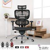 DIJIA DJ-B3線控精品網椅辦公椅/電腦椅 (3色可選)