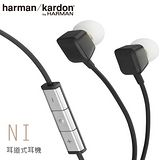 【Harman Kardon】 NI 降噪入耳式耳機