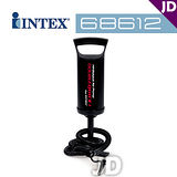 【INTEX】11.5吋高效手動打氣筒 (68612)