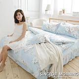 幸福晨光《水色茉莉》雙人五件式雲絲絨舖棉兩用被床罩組