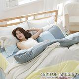 幸福晨光《新綠波影》雙人五件式雲絲絨舖棉兩用被床罩組