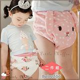 (購物車)粉紅兔子 韓 三層防水毛巾布透氣學習褲/屁屁褲/內褲 二件一組 戒尿布