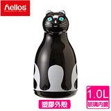 【德國 helios 海利歐斯 】黑貓造型保溫壺 1000cc