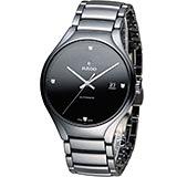 雷達錶 RADO True 真我簡約時尚真鑽腕錶 R27056722
