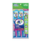 ★買一送一★歐樂B多效5效潔淨牙刷3入