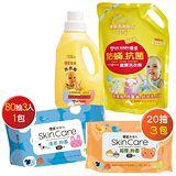 【優生】寶寶洗衣精1200ml+補充包(柚香)+清爽型濕巾80抽3包+超厚型20抽3包
