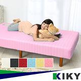【KIKY】懶人QQ床標準雙人5尺(床墊+床架)六色可選