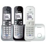 【國際牌Panasonic】中文顯示數位電話機 KX-TG6811TW 黑/灰/銀 公司貨