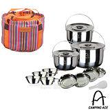 【Camping Ace】最新 5~6人不鏽鋼野營套鍋組/全套組含鍋具 平底鍋 碗 盤子 ARC-159
